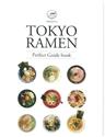 Tokyo-Ramen_9784865050288