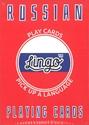 Russian-Lingo-Cards_9351668000316