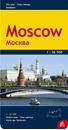 Moscow Jana Seta Street Plan