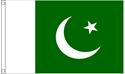 Flag-of-Pakistan_5053737001791