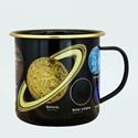 Astronomia-Enamel-Mug_5056004321080