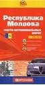 Moldova_9786176704096